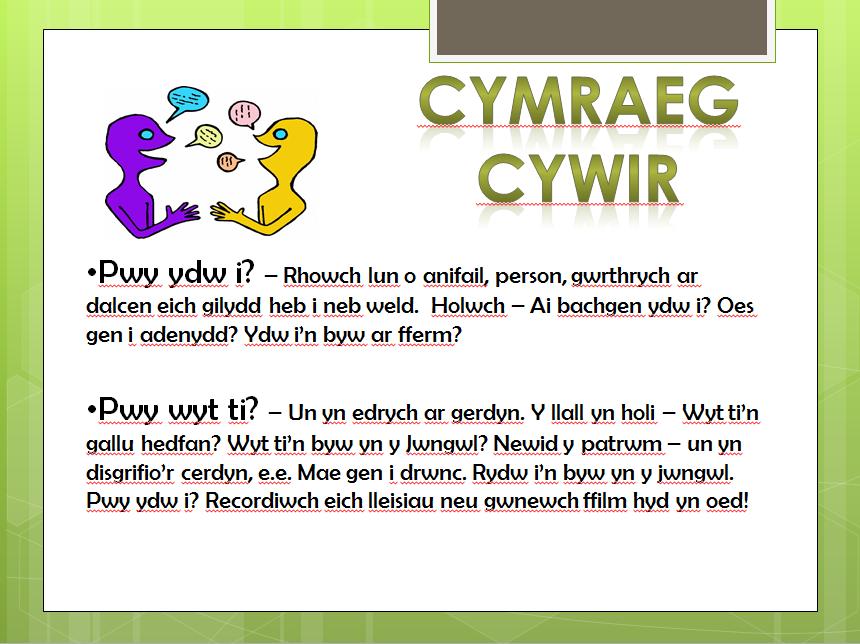 8, cym
